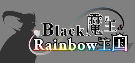 Black Maou and Rainbow Kingdom