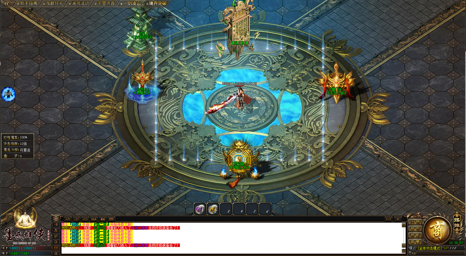 墨武群侠(Tale of MoWu) screenshot