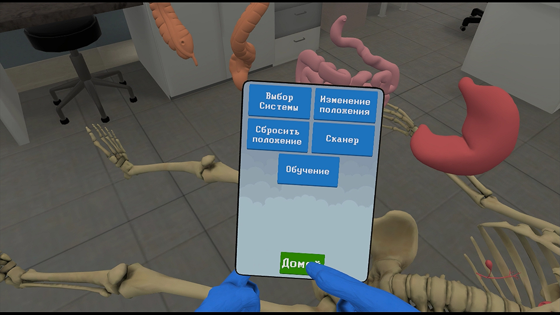 Human Constructor VR screenshot