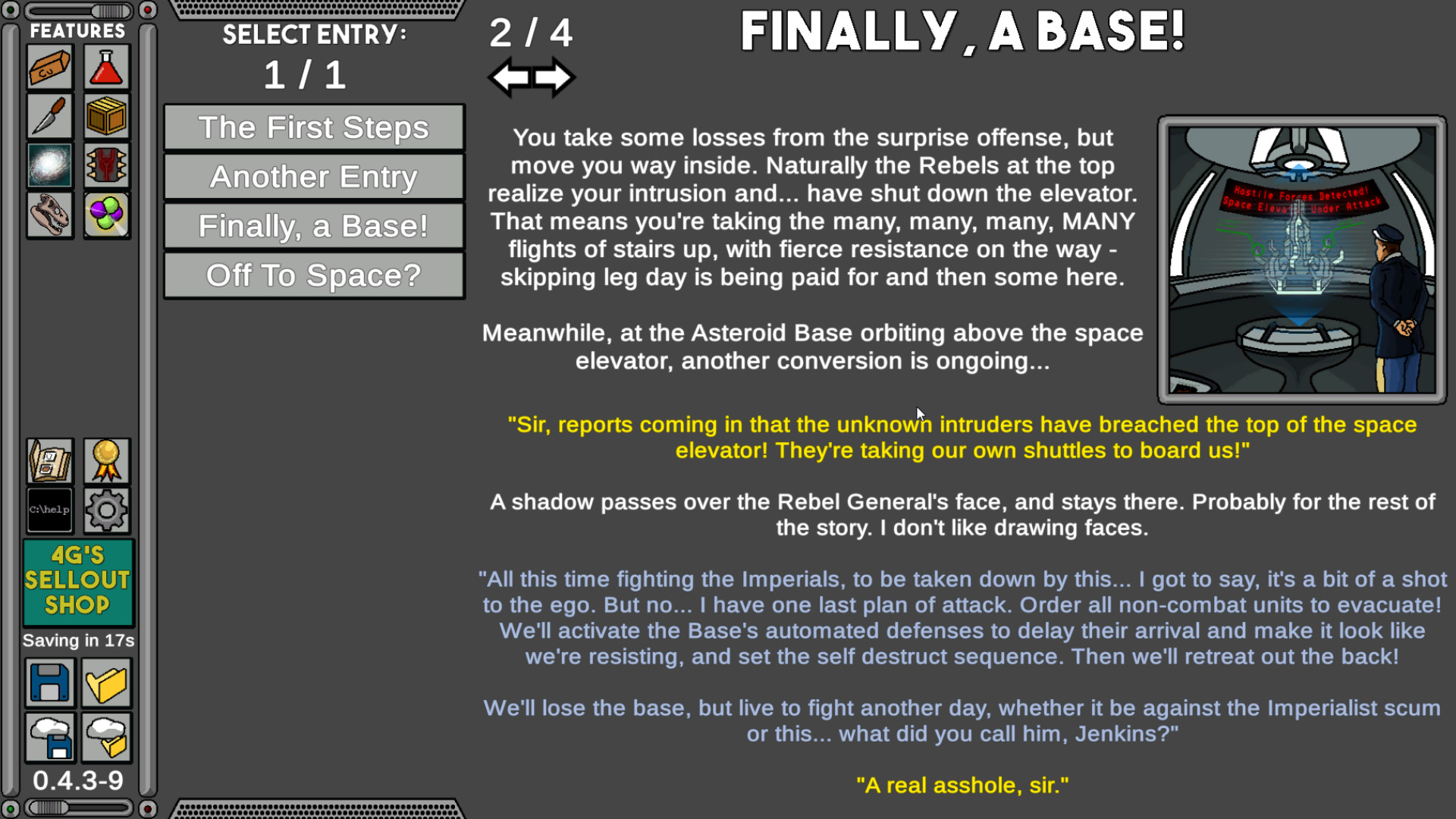 NGU INDUSTRIES screenshot
