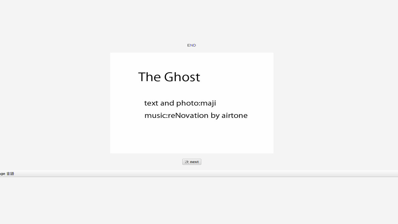 The Ghost screenshot