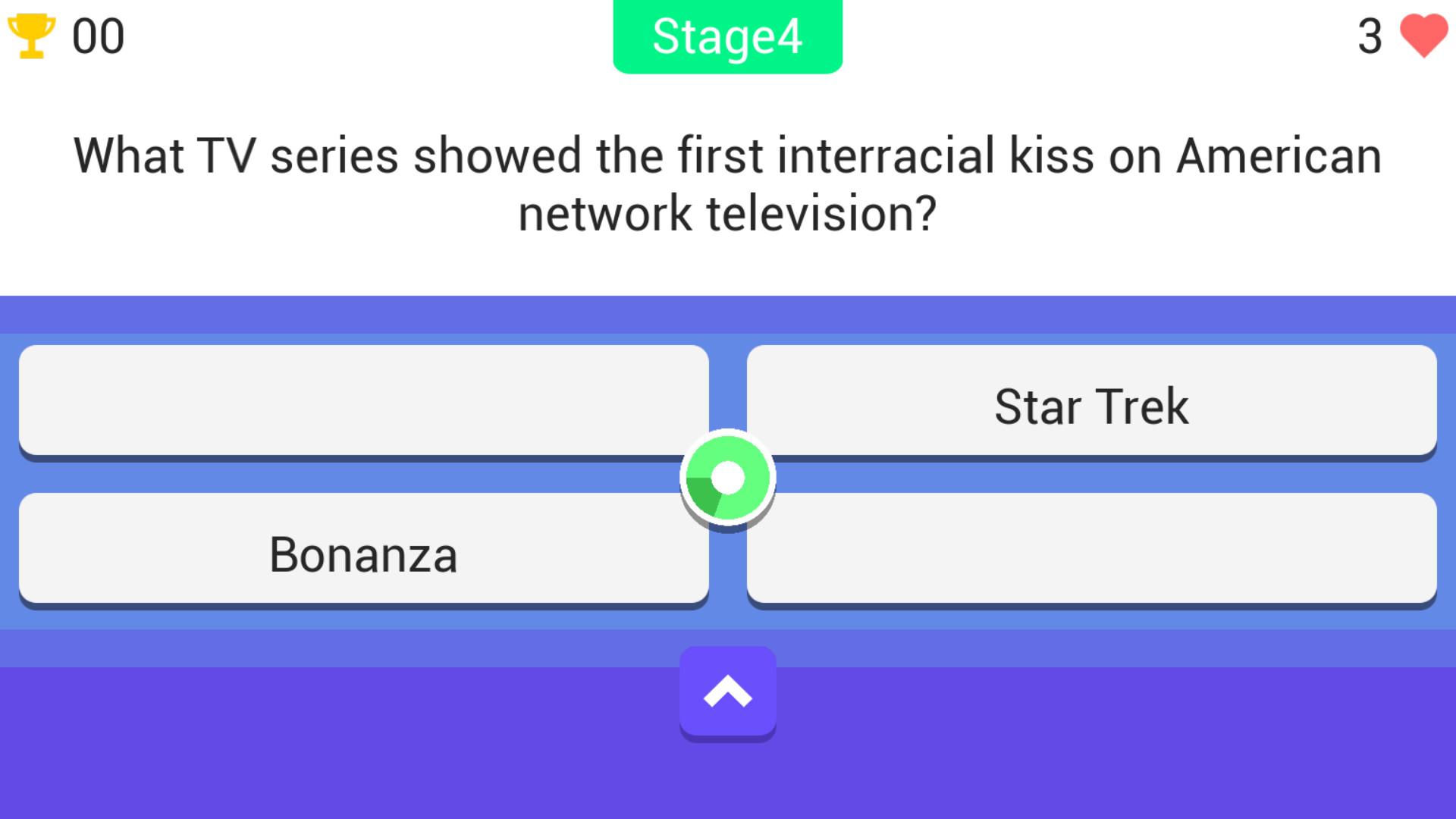 Super Ultimatum Quiz screenshot