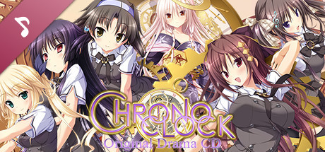 ChronoClock - Drama CD
