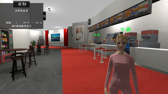 Cinema Simulator screenshot