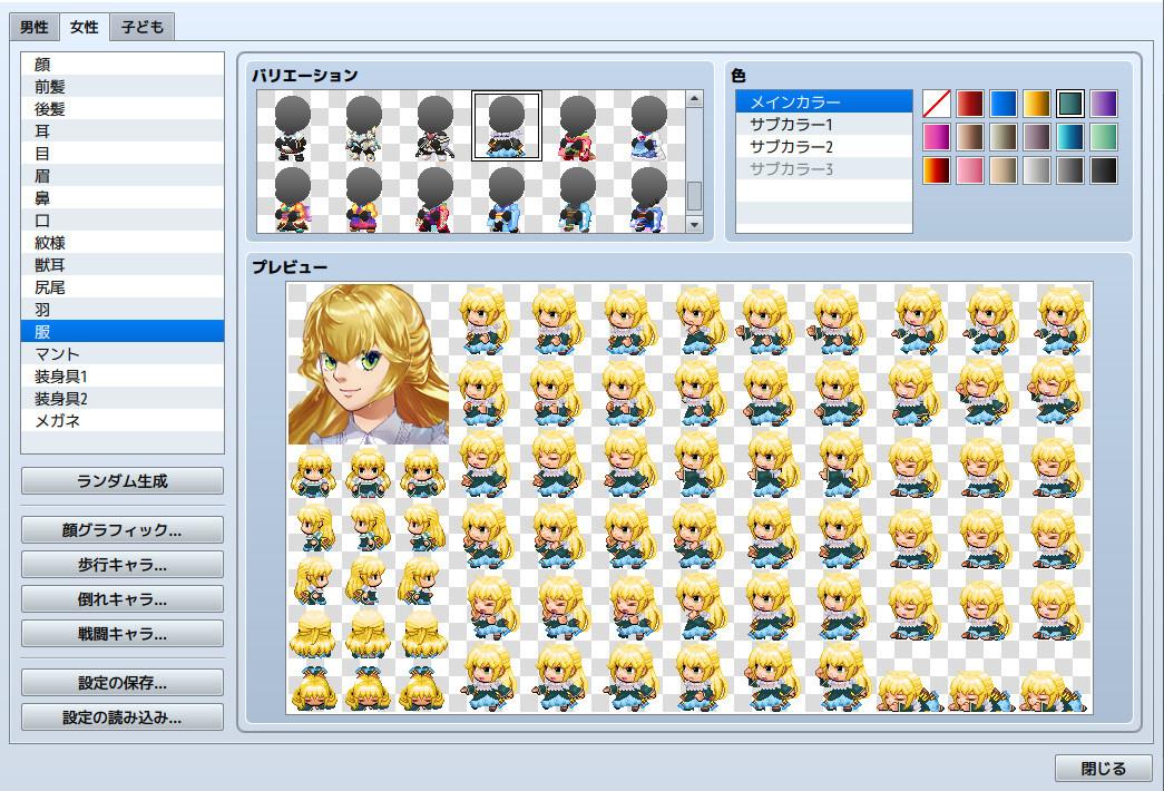 RPG Maker MV - Heroine Character Generator 7 screenshot