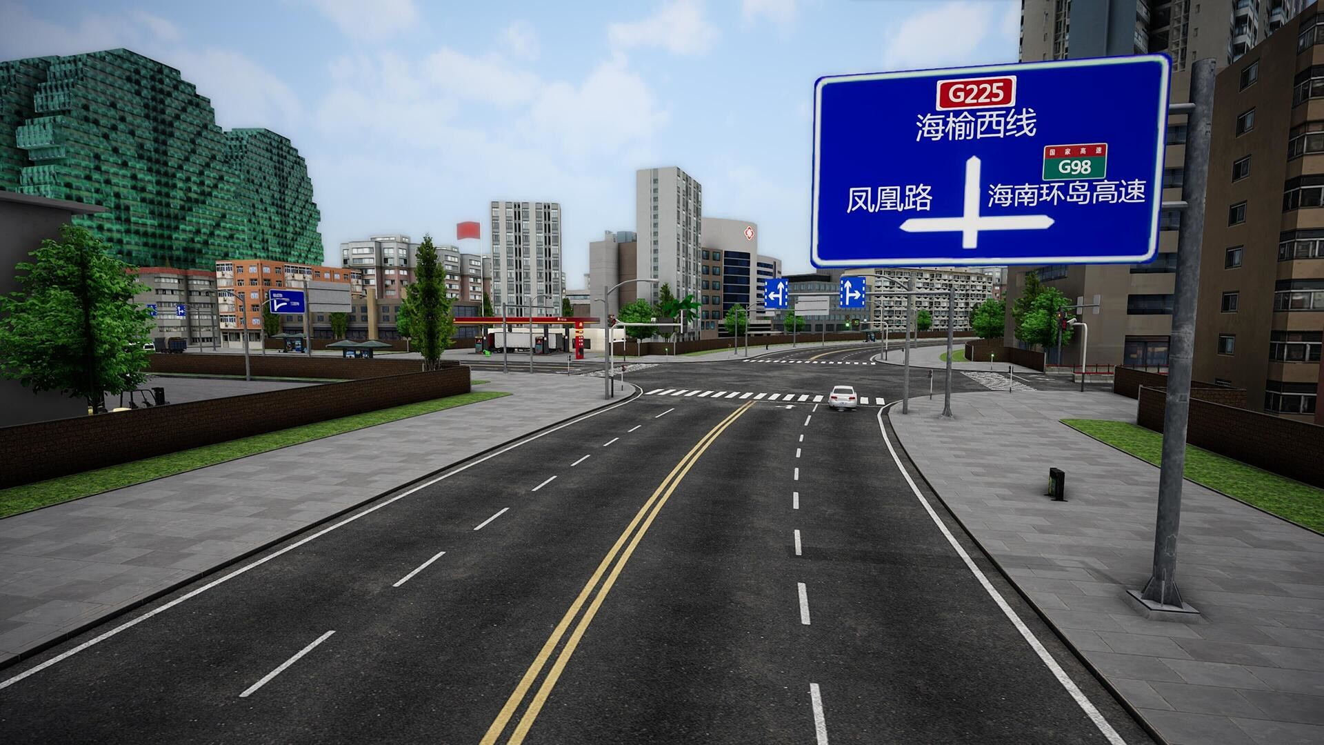 Truck Life-Hainan screenshot