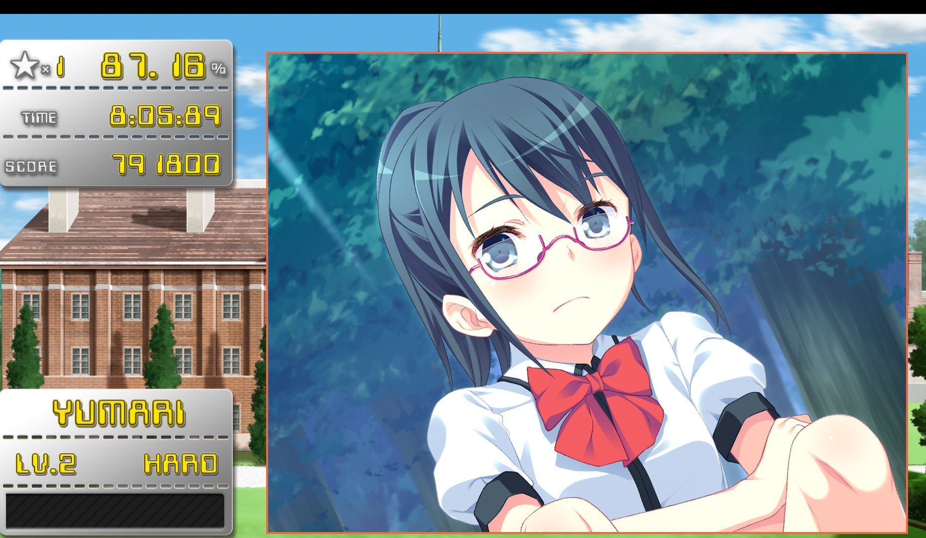 ONNANOKO KEEPER 2 screenshot