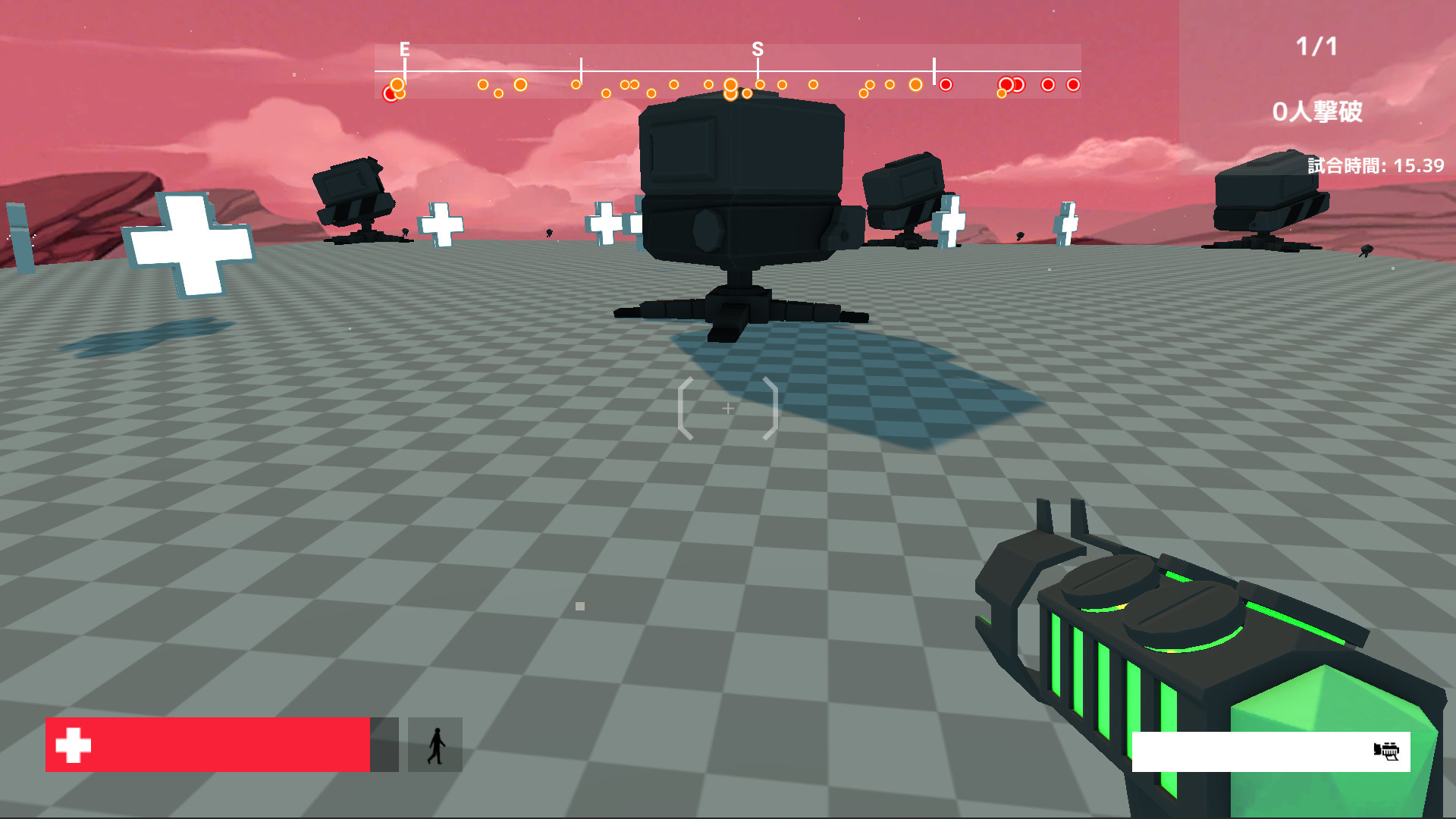 black Infinity screenshot