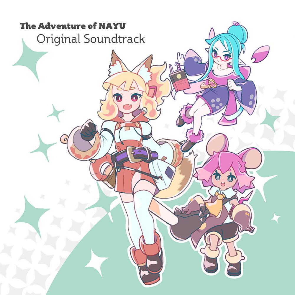 The Adventure of NAYU Soundtrack screenshot