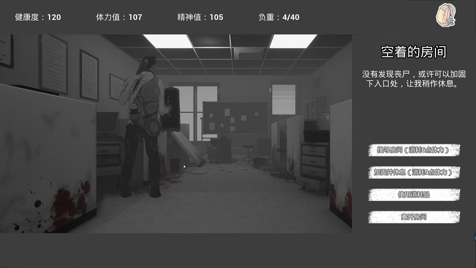 废土黄昏 Dusk of the wasteland age screenshot