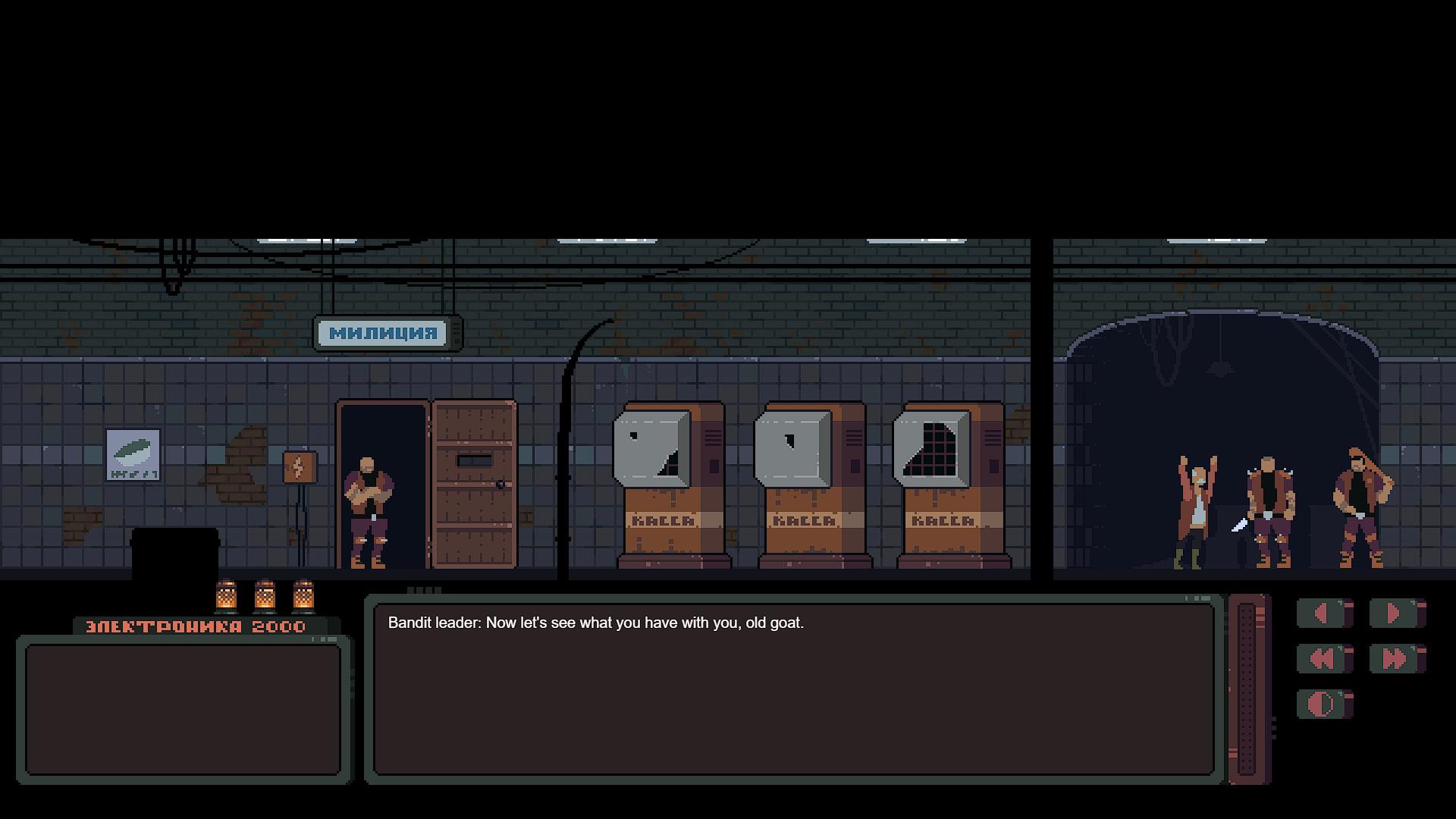 Late Rebirth: Chapter one screenshot