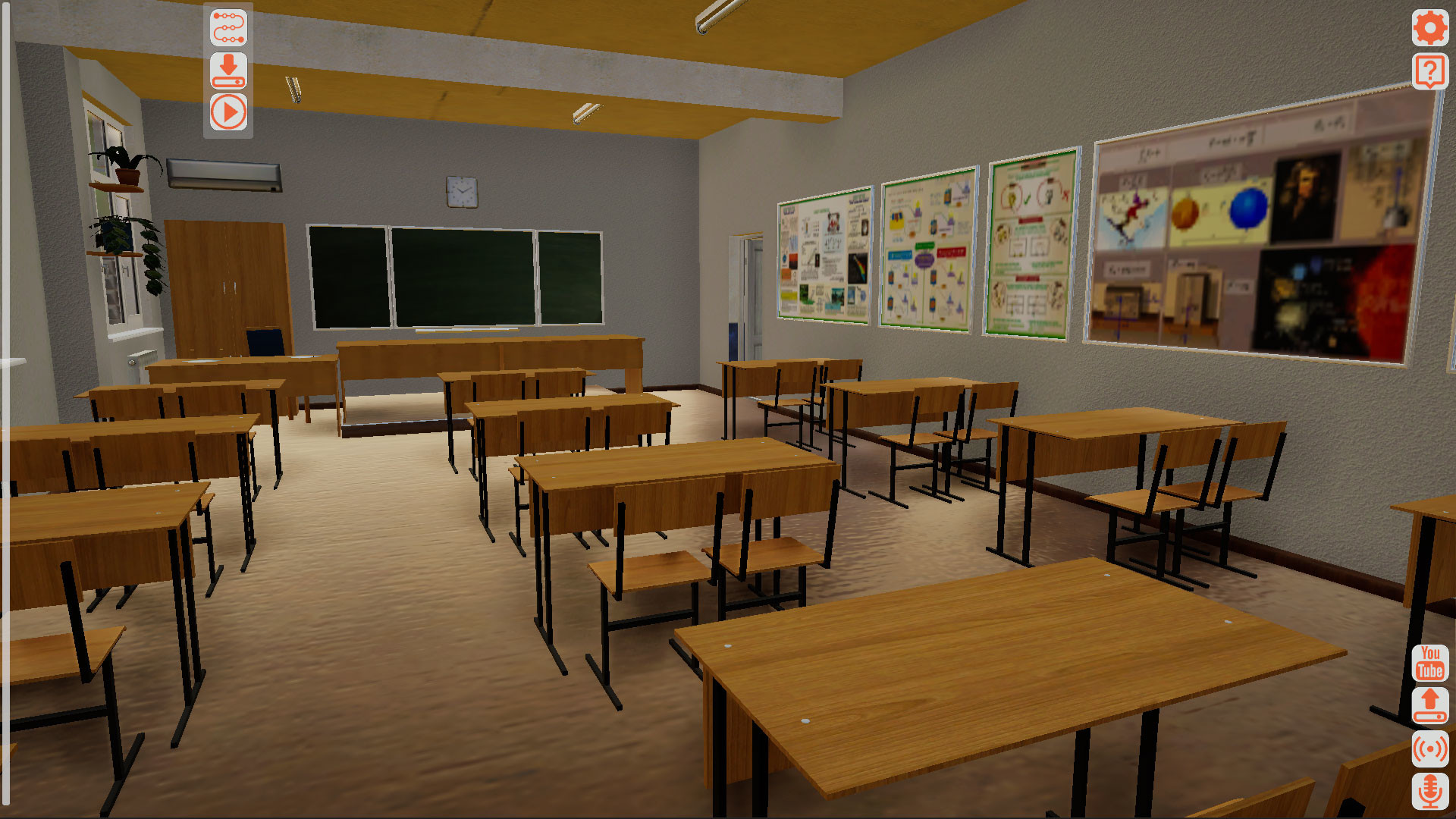 School for Clip Maker screenshot