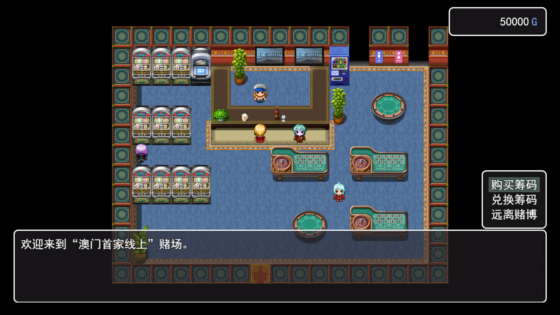 Employee:mika screenshot