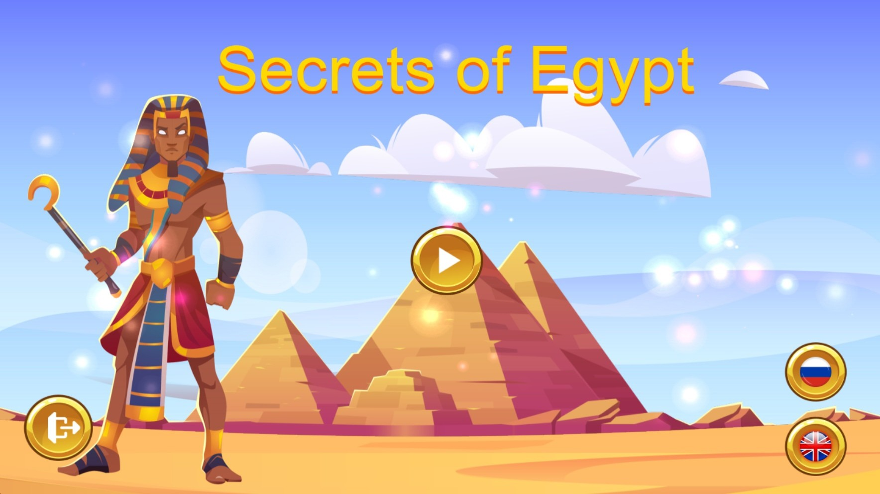 Secrets of Egypt screenshot