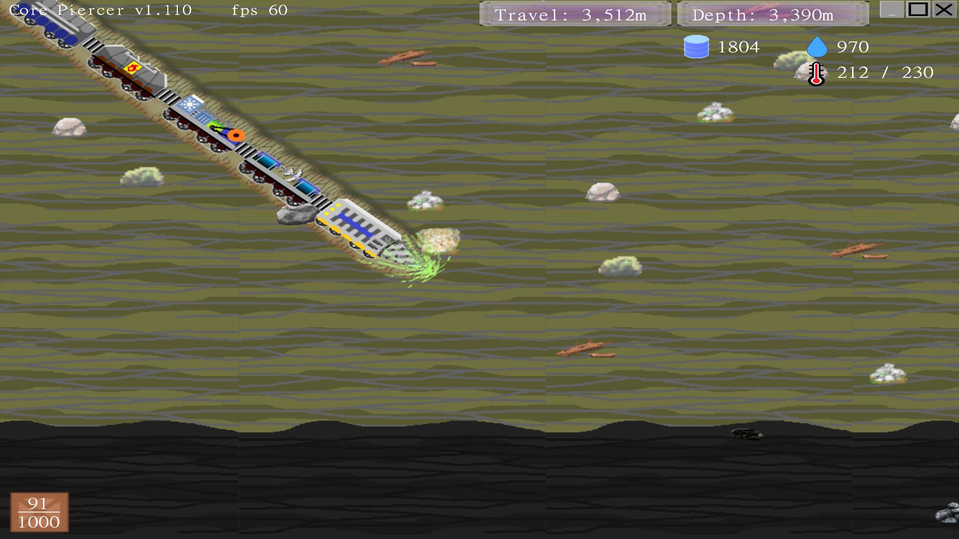 CorePiercer screenshot