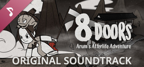8Doors: Arum's Afterlife Adventure Soundtrack