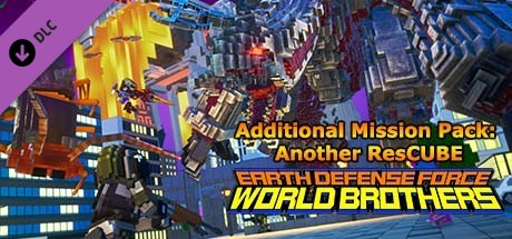 EARTH DEFENSE FORCE: WORLD BROTHERS - Additional Mission Pack: Another ResCUBE