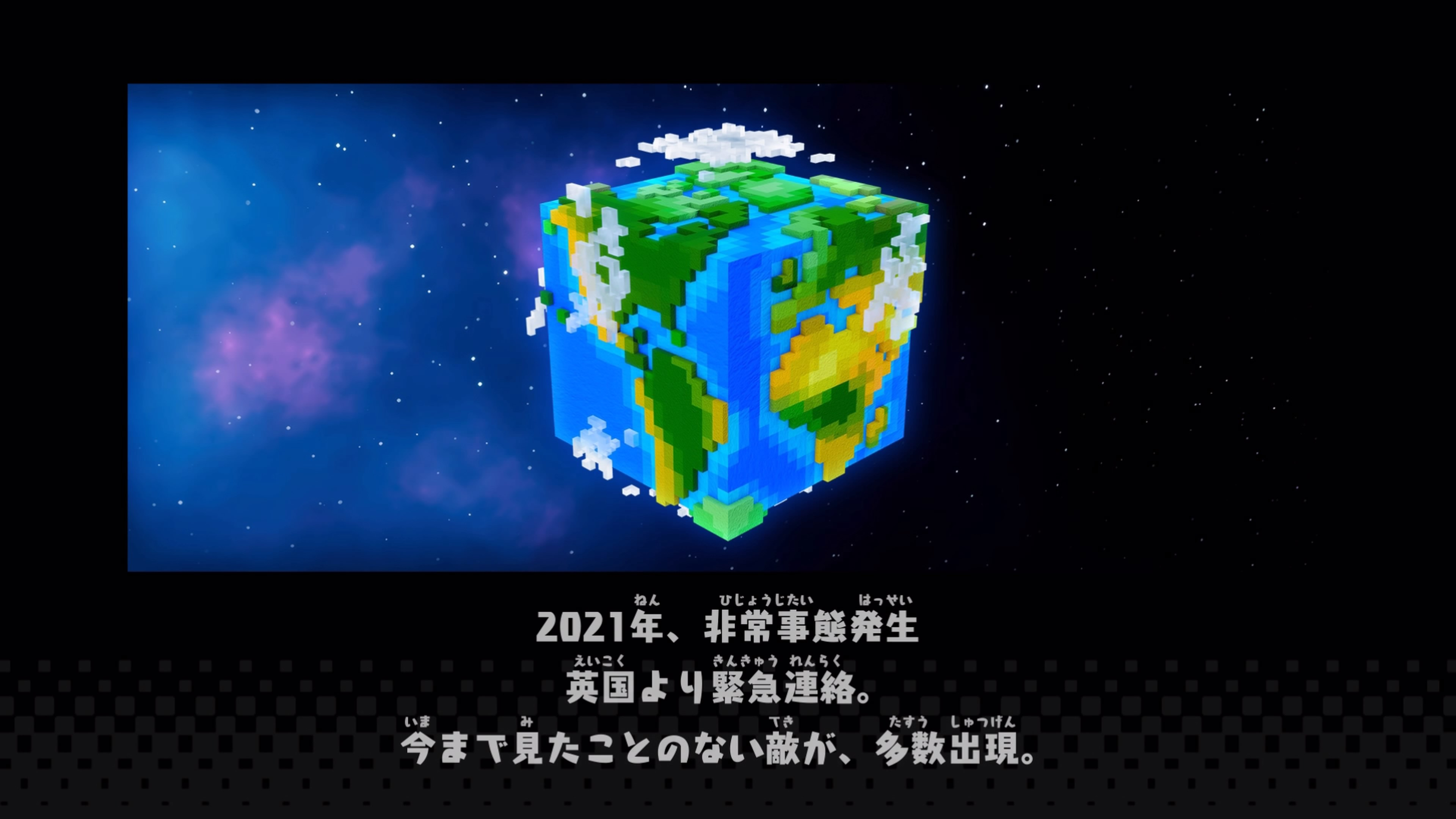 EARTH DEFENSE FORCE: WORLD BROTHERS - Additional Mission Pack: Another ResCUBE screenshot