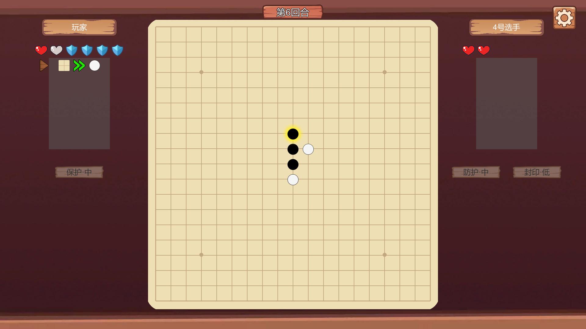 Super Gobang screenshot