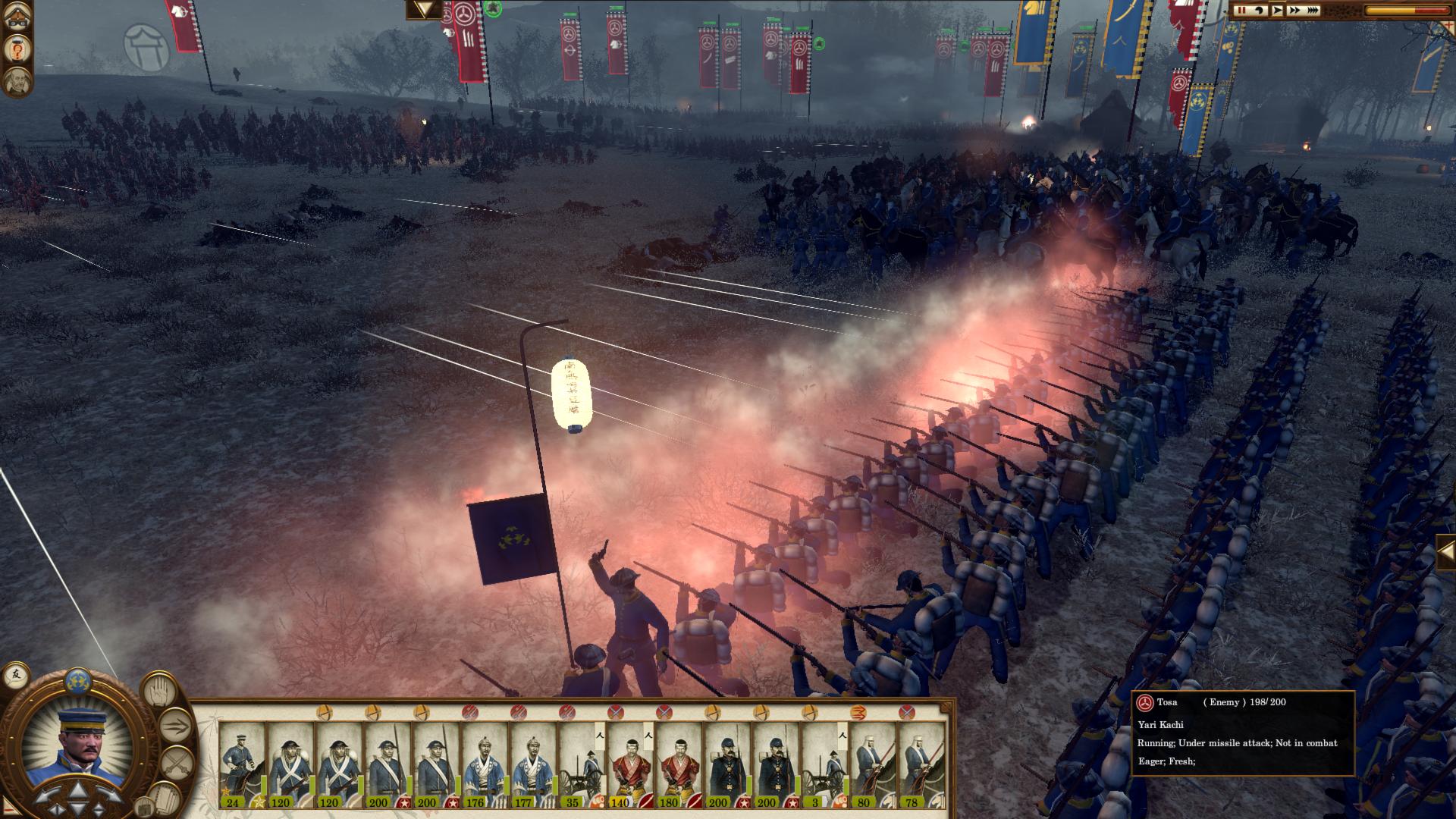 Total War Saga: FALL OF THE SAMURAI – The Sendai Faction Pack screenshot