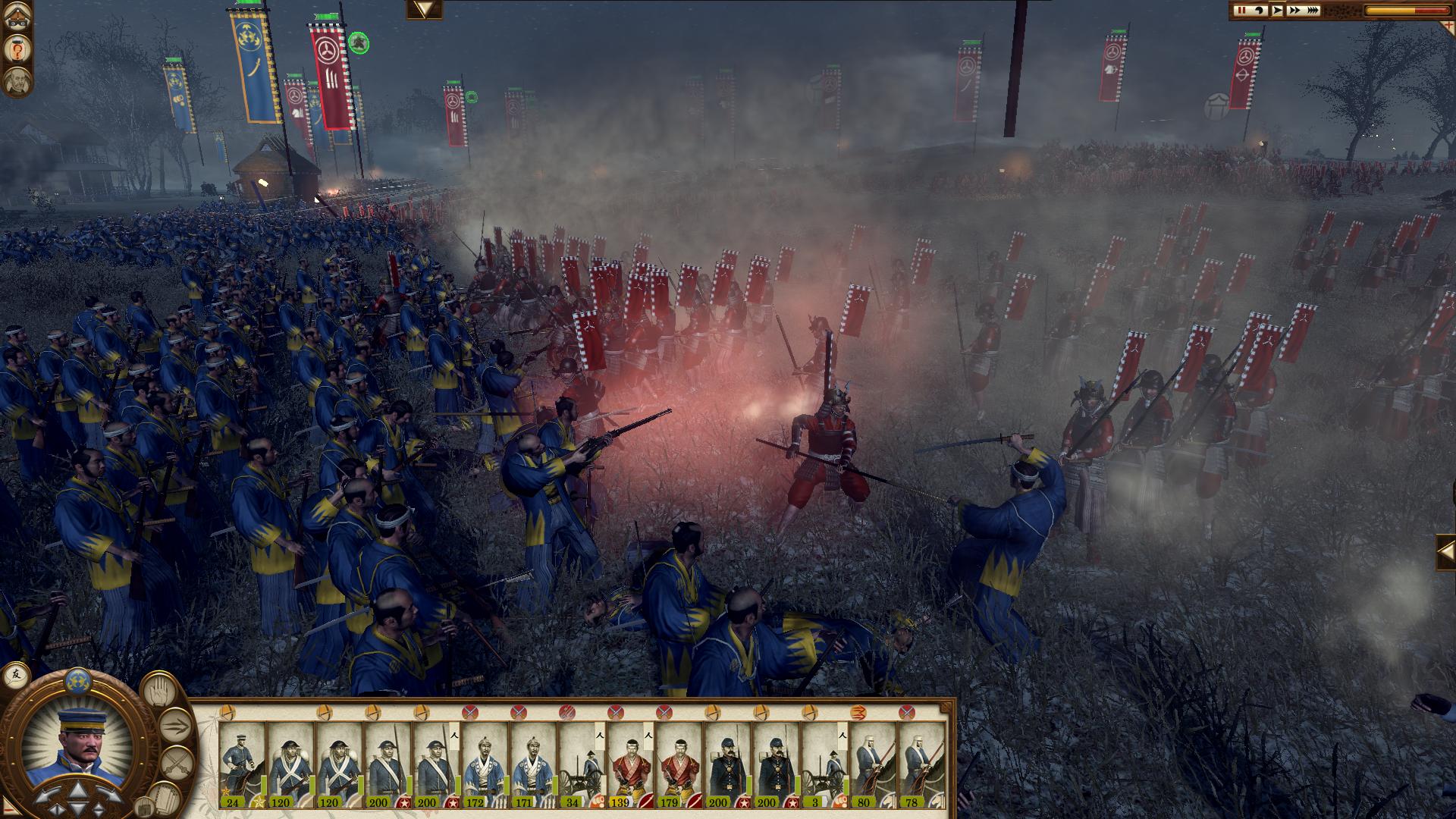 Total War: Shogun 2 - Fall of the Samurai – The Sendai Faction Pack screenshot