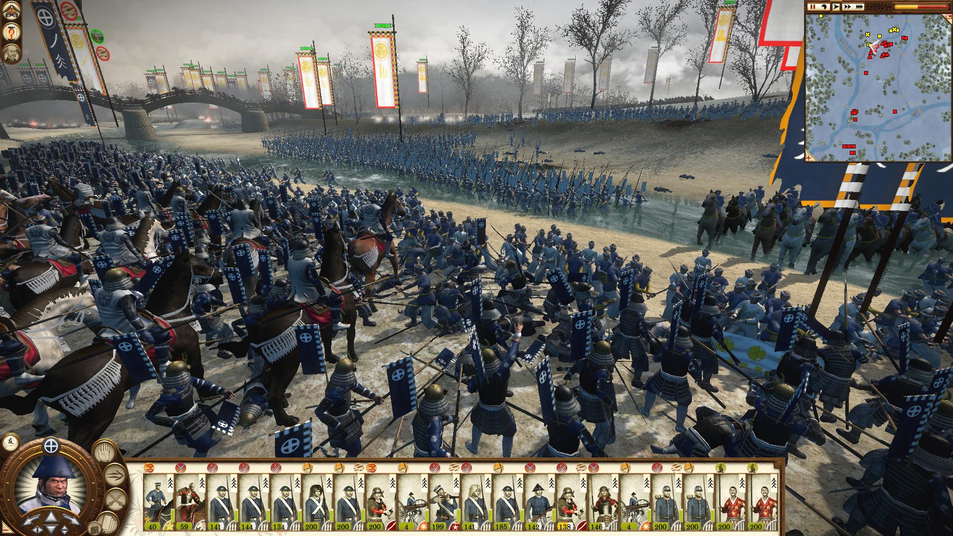 Total War: SHOGUN 2 - Dragon War Battle Pack screenshot