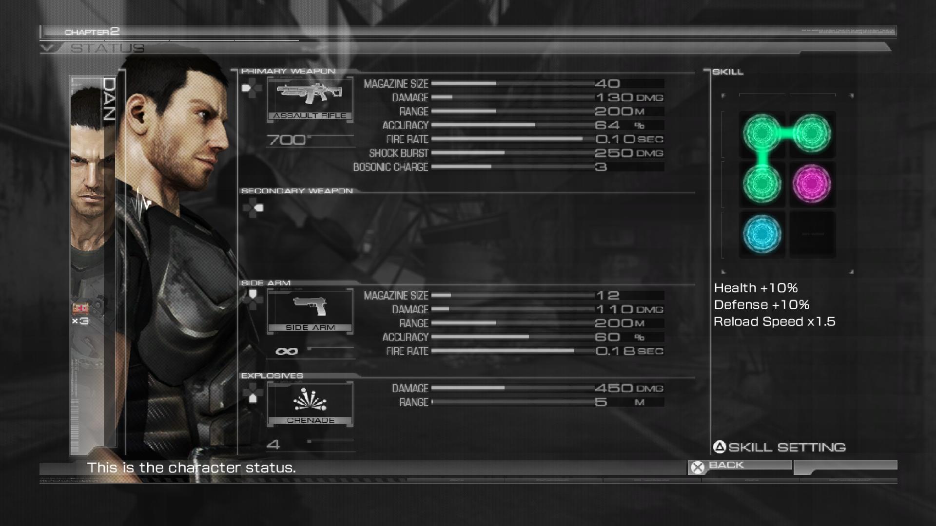 Binary Domain - Dan Marshall Pack screenshot
