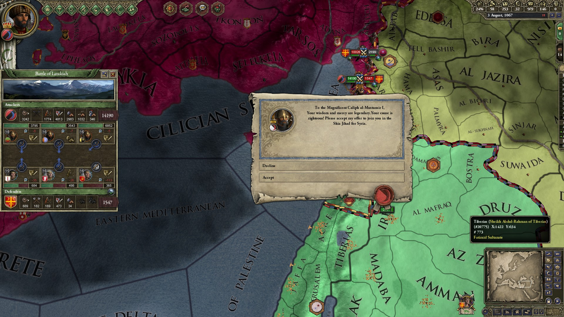 Expansion - Crusader Kings II: Sword of Islam screenshot