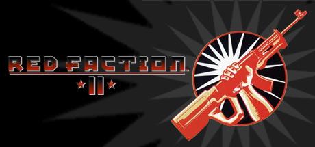 Red Faction 2 скачать игру - фото 8