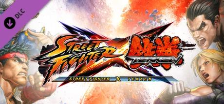 Street Fighter X Tekken: Chun-Li (Swap Costume)