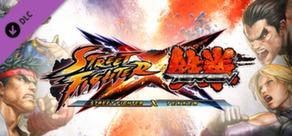 Street Fighter X Tekken: Rufus (Swap Costume)