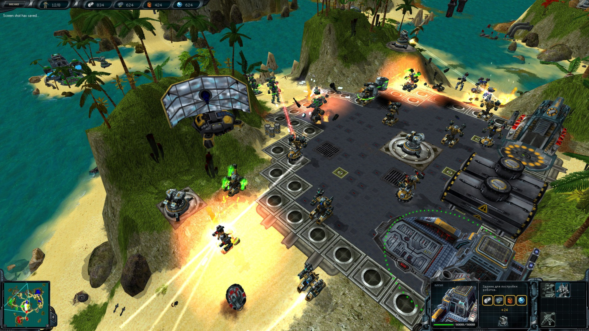Space Rangers HD: A War Apart [GoG] [2013|Rus|Eng]