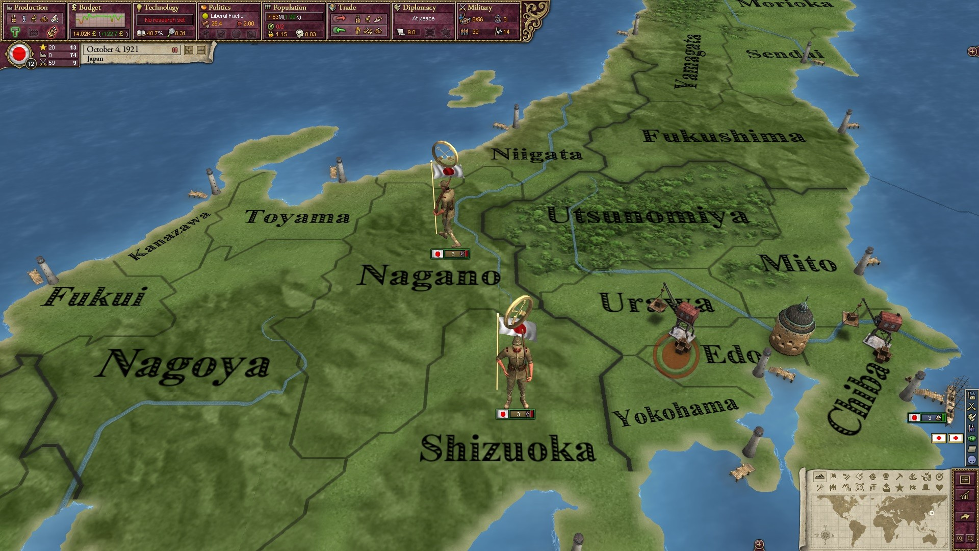 Victoria II: Interwar Engineer Unit screenshot