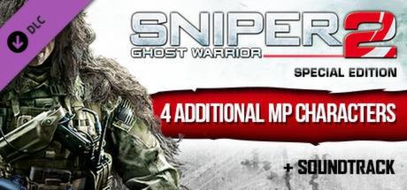 Sniper Ghost Warrior 2: Digital Extras