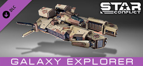 Star Conflict: Mercenary Pack - Galaxy Explorer