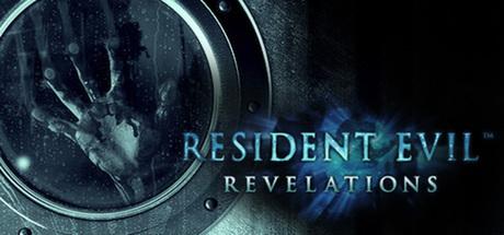 Resident Evil Revelations / Biohazard Revelations game image