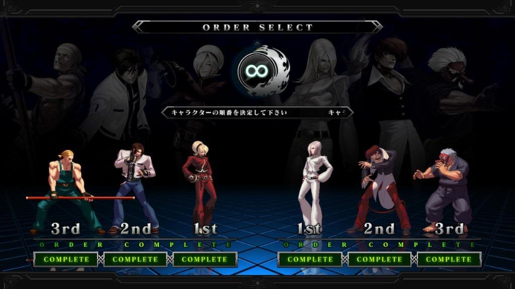 Fighter Maker 2nd Download