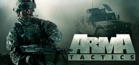 Arma tactics скачать торрент