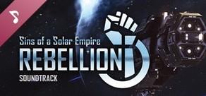Sins of a Solar Empire®: Rebellion - Original Soundtrack
