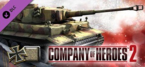COH 2 - German Skin: (H) Three Color Disruptive Pattern