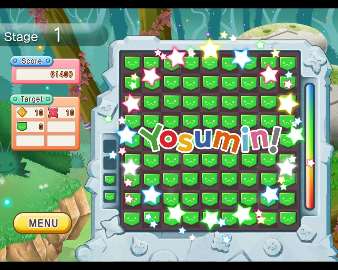 Yosumin! screenshot