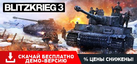 http://cdn.akamai.steamstatic.com/steam/apps/235380/header_russian.jpg?t=1461937983