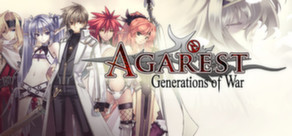 Agarest - Upgrade Pack 2 DLC