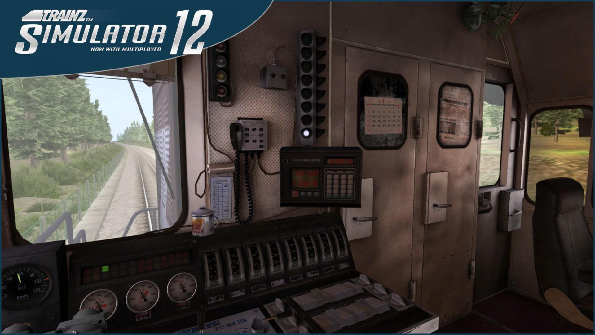 Скачать Ключ К Игре Trainz Simulator 2010