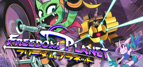 Freedom Planet (Steam Only) Header