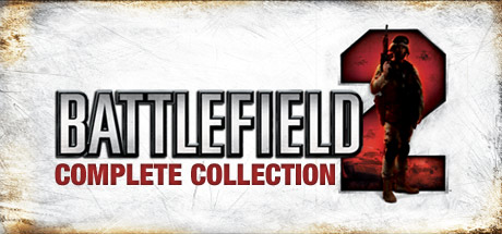 battlefield 2 ключ: