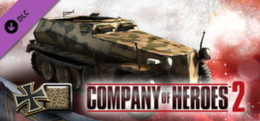 COH 2 - German Skin: (L) Case Blue Summer Pattern