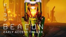 Beacon video