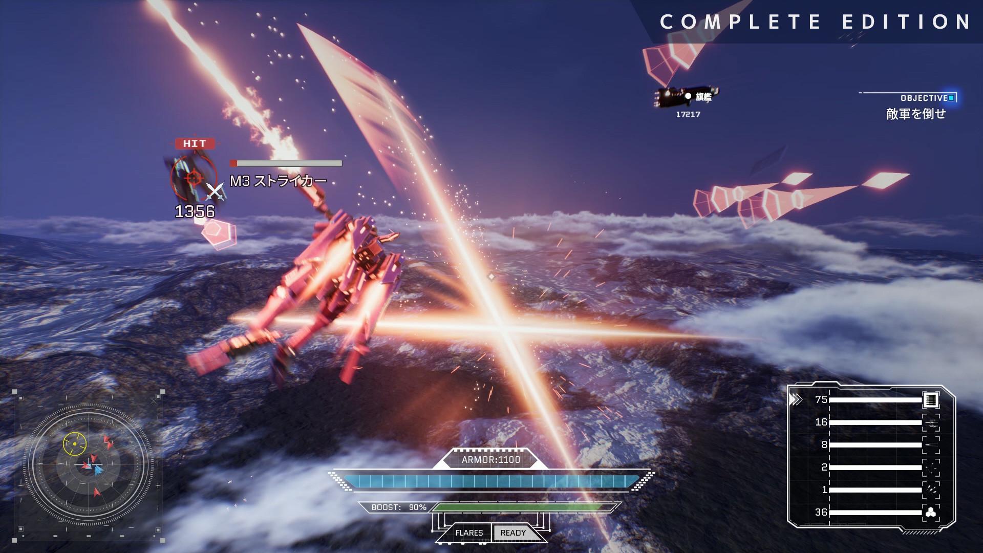Project Nimbus: Complete Edition screenshot