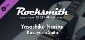 """Rocksmith® 2014 – Kazuyoshi Saito - """"Yasashiku Naritai"""""""